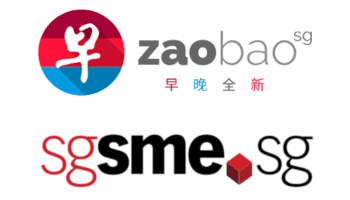 Lianhe Zaobao and SGSME News Feature January 2020