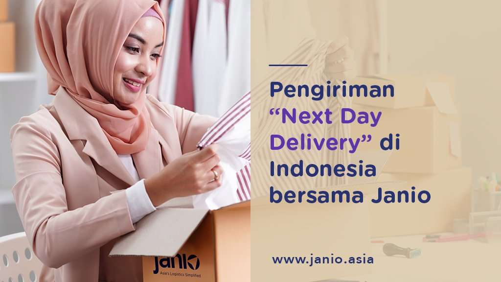ID Visual Next Day Delivery