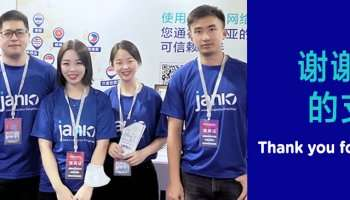 Shenzhen 8th Global Cross-border E-commerce Excellent Products Double Selection Exhibitionhosted by AIECOMS (Eagle Bear Alliance)